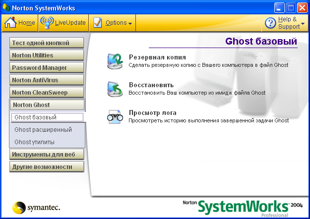 Classification of ghost based on os